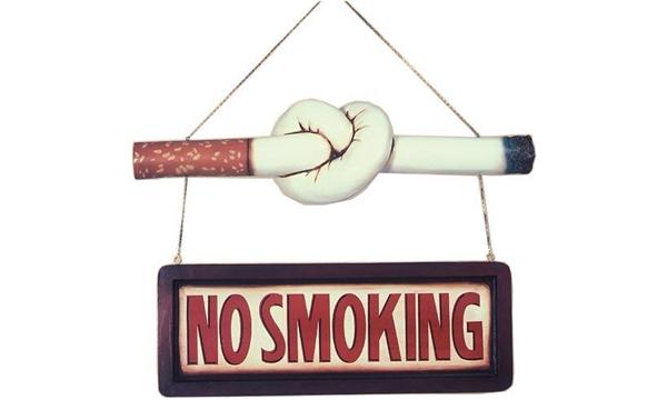 Бросай курить (полная
